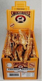 Chicken Skewers 45ct Display Box